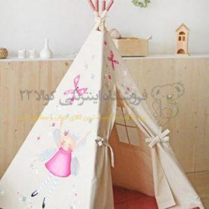 چادر بازی کودک سرخپوستی
