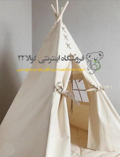 چادر سرخپوستی بدون طرح