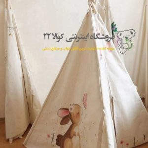 چادر بازی دخترانه طرح خرگوش قهوه ای